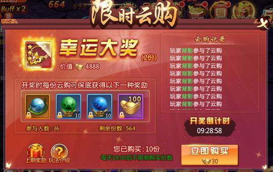 【新服】情剑125服6月20日9:00热血开启