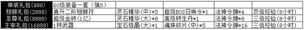 【新服】传奇565服9月12日9:00燃情开启